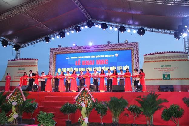 Ngành Công Thương tỉnh Kon tham gia chuỗi sự kiện ngành Công Thương Khu vực miền Trung – Tây Nguyên năm 2019 tại tỉnh Gia Lai.