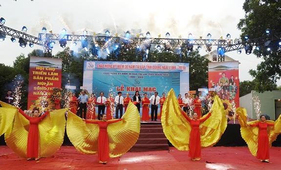 Kon Tum tham  gia Hội chợ triển lãm sản phẩm núi Ấn sông Trà năm 2019 tại Quảng Ngãi
